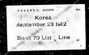 My great-great grandpa Aniceto's boarding pass